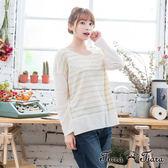 【Tiara Tiara】激安 排列菇菇素色拼接長袖上衣(白)