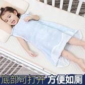 兒童睡袋  薄款夏季紗佈純棉背心分腿兒童寶寶夏天空調房防踢被【全館九折】