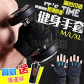 重訓手套 健身手套 捆帶式護腕 加壓護腕 舉重手套 半指透氣 防滑加厚 尺寸可選