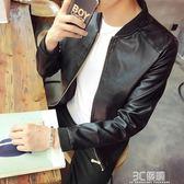 男士皮衣外套秋季皮夾克男青年韓版潮流修身帥氣學生秋裝PU機車服  3c優購