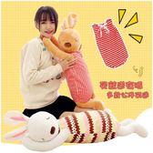 大號趴趴兔睡覺安撫兔子寶寶抱枕毛絨玩具兒童禮物陪睡公仔布娃娃