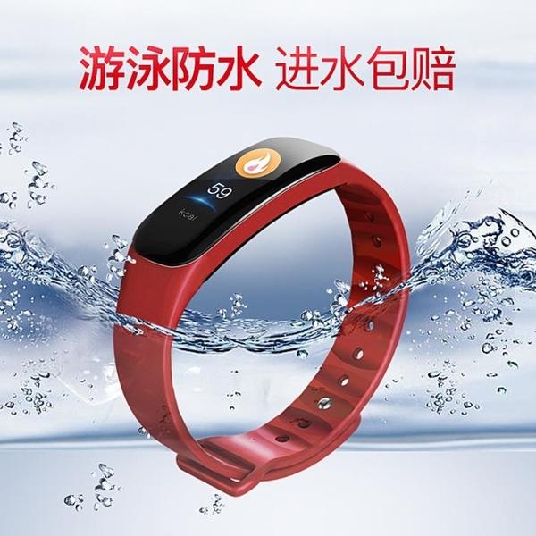 智慧手錶男學生防水觸屏運動手環女鬧鐘多功能抖音黑科技電子錶女 陽光好物