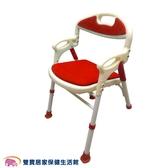 富士康 鋁合金站立式洗澡椅-紅 FZK-168 FZK168 有靠背洗澡椅 可收合洗澡椅 鋁合金洗澡椅 沐浴椅