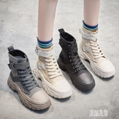 馬丁靴女鞋2019新款秋款英倫風百搭短靴靴子女秋冬單靴 LR13165【原創風館】
