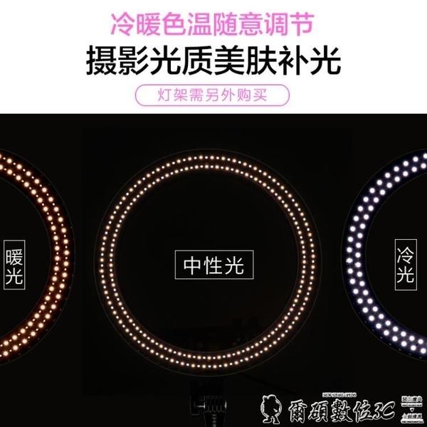 美顏燈南冠LED環形燈直播補光燈拍照美顏打光燈攝影柔光拍攝常亮燈自拍LX新年禮物