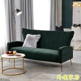 沙發北歐單人沙發美式布藝輕奢沙發椅現代簡約客廳組合三人沙發老虎椅新年禮物