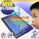 【EZstick抗藍光】ACER Iconia B1 B1-730HD 平板專用 防藍光護眼鏡面螢幕貼 靜電吸附