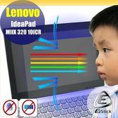 【Ezstick抗藍光】Lenovo Miix 320 10 ICR 適用 防藍光護眼螢幕貼 (可選鏡面或霧面)