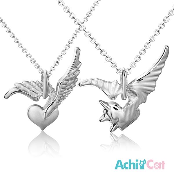 AchiCat 情侶對鍊 正白K項鍊 惡魔天使 單個價格 情人節禮 C208
