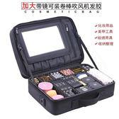 大號大容量多層專業化妝包手提美甲紋繡彩妝半永久工具箱包韓國 生活樂事館