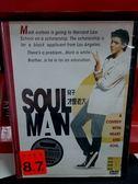 影音專賣店-M06-027-正版DVD*電影【兒子才是老大】-湯馬斯哈爾*雷東忠*亞利古斯