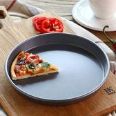 【巧廚烘焙_展藝披薩盤】家用烤盤烘焙模具 6寸8寸9寸10寸pizza盤 英雄聯盟