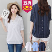 【五折價$295】糖罐子襯衫領側抓皺直紋假兩件上衣→預購【E48829】