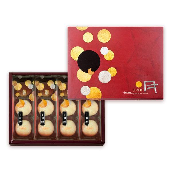 豐興餅舖 招牌小月餅 12入/盒