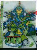 挖寶二手片-X19-030-正版DVD*動畫【忍者龜勇闖未來(7)】-國語發音