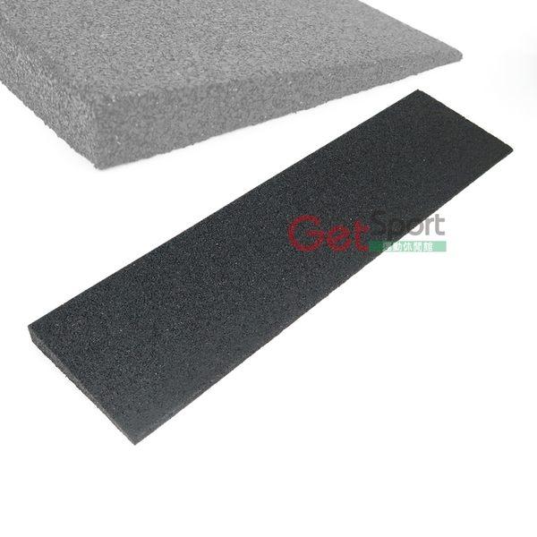 斜面地墊收邊條(橡膠墊/緩衝墊/遊戲健身地墊/橡膠地磚/遊戲健身/台灣製)
