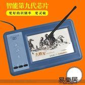 館長推薦☛筆記本臺式機通用USB非免驅電腦手寫板