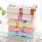 【3條裝】純棉毛巾擦臉面巾家用柔軟吸水可愛洗澡洗臉巾【樹可雜貨鋪】