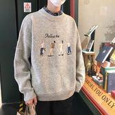 毛衣男士秋季寬鬆2018新款高領針織衫韓版潮流個性線衣外套秋冬款