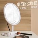 inMirror 輕智能臉型化妝鏡 LE...