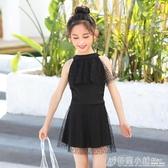 新款兒童泳衣蕾絲女大童連身裙式學生游泳衣時尚甜美溫泉泳裝 格蘭小舖