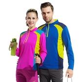 天天特價新款拼色戶外大碼男女速乾衣長袖透氣運動T恤排汗跑步衣