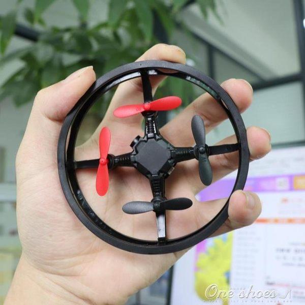 耐摔迷你無人機圓環四軸飛行器定高小遙控飛機直升機男孩玩具中秋節促銷