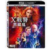 【停看聽音響唱片】【BD】X戰警:黑鳳凰 雙碟限定版『4K』