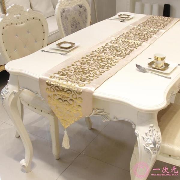 桌巾 現代簡約時尚桌旗歐式中式美式北歐餐桌布藝茶幾旗桌布床旗床尾巾