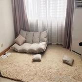 地毯 地毯客廳茶幾臥室滿鋪地毯家用房間可愛床邊毯床前地毯榻榻米地墊