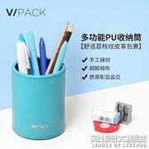 皮革筆筒辦公用品桌面收納時尚創意多功能可愛筆筒