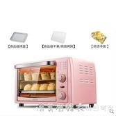 康佳多功能電烤箱家用烘焙小型多功能干果機迷你全自動雙層小烤箱 220vNMS漾美眉韓衣