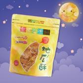 愛不囉嗦 地瓜酥10+1包團購組(一組免運)