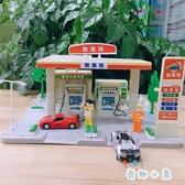 兒童加油站汽車玩具男孩過家家停車場情景拼插裝玩具【奇趣小屋】
