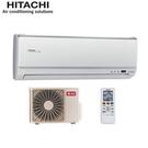 HITACHI 日立 變頻冷專 分離式冷氣 RAS-28QK1/RAC-28QK1 (免運費+基本安裝)