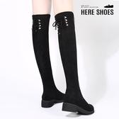 [Here Shoes]靴子-跟高5cm 水鑽繫帶 絨面內刷毛 高筒過膝靴 膝上靴 長靴-KDB10