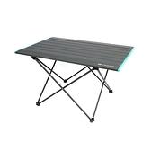 新款鋁板摺疊桌 戶外露營桌 大號 露營烤肉釣魚