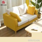 布藝沙發小戶型客廳簡約現代雙人沙發出租房公寓臥室單人沙發北歐 YDL