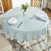 桌布 圓桌桌布布藝棉麻小清新家用加厚歐式臺布大小餐廳圓形餐桌布茶幾
