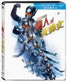 【停看聽音響唱片】【BD】蟻人與黃蜂女 3D+2D 限量鐵盒版