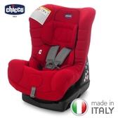 【好禮買就送】chicco-ELETTA comfort寶貝舒適全歳段安全汽座-賽車紅