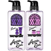 【17go】ANNA SUI 安娜蘇 經典魔幻紫沐浴瓶組(空瓶)