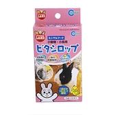 寵物家族-日本Marukan-小動物能量飲5ml*10 (MK-MR-70)