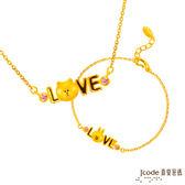 J'code真愛密碼 LINE我愛熊大黃金/水晶項鍊+我愛兔兔黃金/水晶手鍊