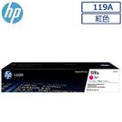HP W2093A原廠紅色碳粉匣 適用:HP Color Laser 150A/MFP 178nw (原廠品)◆永保最佳列印品質