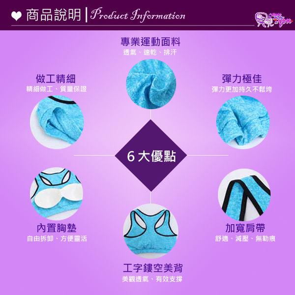 女衣(灰L)(贈短褲)女衣無鋼圈速乾運動內衣褲速乾工字美背運動內衣