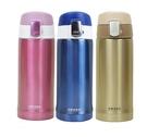 AWANA不鏽鋼彈蓋式保溫杯 200ml (附掛繩) 保溫隨身杯 304不鏽鋼 保溫杯 保溫瓶