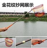 超輕超硬釣魚抄網套裝組合便攜可折疊網兜碳素抄網桿【探索者】