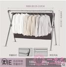 吊衣架 晾衣架室內x型不銹鋼伸縮掛衣架 陽台落地式折疊曬衣架