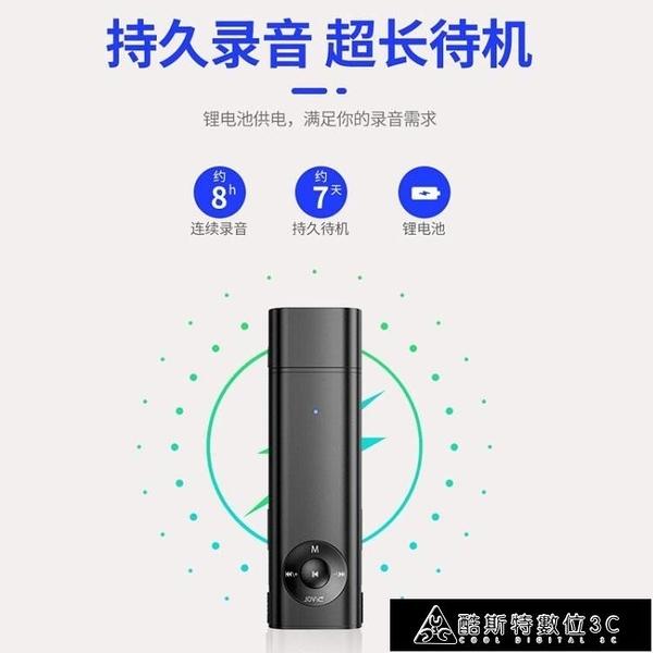錄音筆 錄音筆RV18小型32G專業高清降噪隨身新款U盤直插式學生上課用 快速出貨